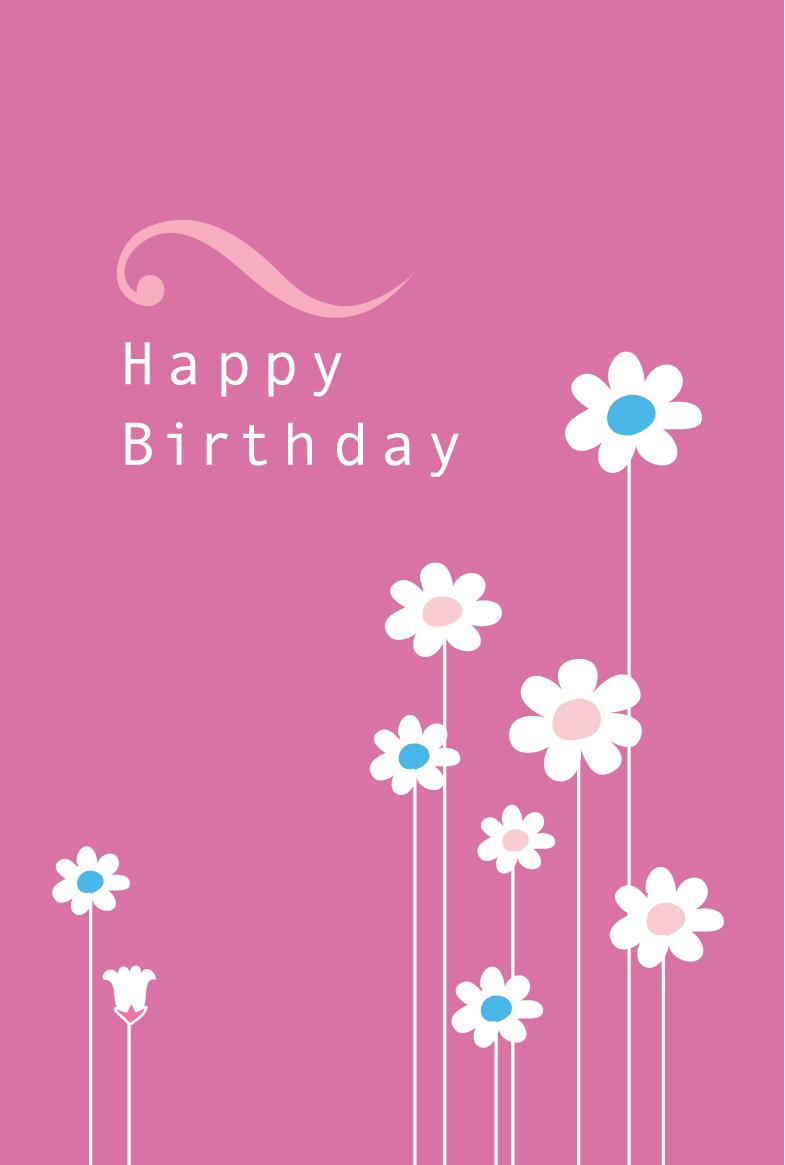 画像 : 手作り誕生日カードの ... : 誕生日カード 無料 : カード